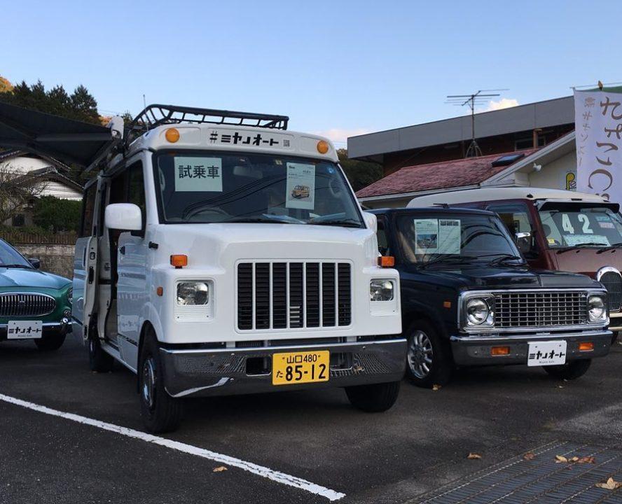 キャンピングカー 車 軽 中古